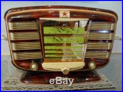 Russian Soviet USSR Vintage Tube Radio Zvezda-54